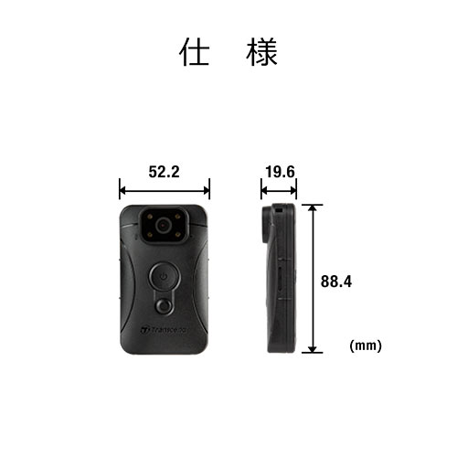Transcend ボディカメラ DrivePro Body 10(フルHD録画対応・防水規格IPX4対応・警備業務向け・microSDカード32GB付属)
