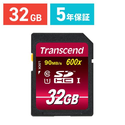 Transcend SDHCカード 32GB Class10 UHS-I対応 Ultimate TS32GSDHC10U1