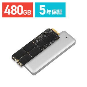 トランセンド SSD  MacBook Pro Retina専用アップグレードキット 480GB TS480GJDM720 JetDrive 720