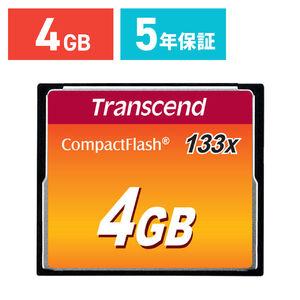 コンパクトフラッシュカード 4GB 133倍速 Transcend社製 TS4GCF133