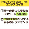 Transcend SDHCカード 4GB Class10 TS4GSDHC10