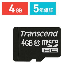 Transcend microSDHCカード 4GB class10 TS4GUSDC10