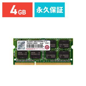Transcend ノートPC用増設メモリ 4GB DDR3-1600 PC3-12800 SO-DIMM TS512MSK64V6N