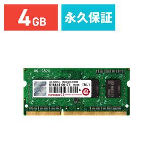 Transcend ノートPC用増設メモリ 4GB DDR3L-1600 PC3L-12800 SO-DIMM 1.35V(低電圧)/1.5V両対応 TS512MSK64W6H