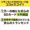 Transcend SDXCカード 64GB Class10 UHS-I U3対応 TS64GSDU3