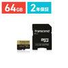 Transcend microSDXCカード 64GB Class10 高耐久 ドライブレコーダー向け SDカード変換アダプタ付 TS64GUSDXC10V