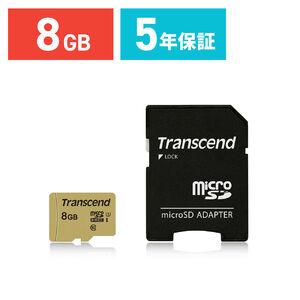 Transcend microSDHCカード 8GB Class10 UHS-I U1 TS8GUSD500S