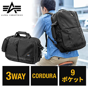 3WAYビジネスバッグ(通勤・アルファ・大容量16リットル・コーデュラ・ALPHA 3WAY BAG・ブラック)