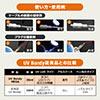 UV-Bondy ユーブイボンディ 液体プラスチック 接着剤 溶接機 スターターキット UVライト ハケタイプ UB-S30MHK