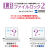USB3.0メモリ(8GB・スイングキャップ)