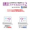 【わけあり在庫処分】USBメモリ16GB(USB2.0・超小型・ブラック)