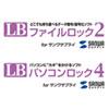 【わけあり在庫処分】超小型USBメモリ(16GB・USB2.0・ホワイト)