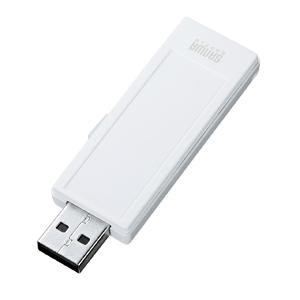 USB2.0メモリ(メモ、ストラップ対応・16GB)