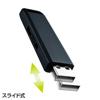 フラッシュドライブ(USB2.0・4GB・ブラック)