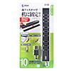 USB2.0ハブ(10ポート・面ファスナー)