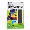 タブレット用USBハブ(ブラック)
