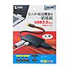 HDMIポート搭載 USB3.2Gen1 3ポートハブ