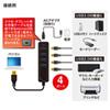 USB3.0ハブ(4ポート・マグネット付き)