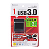 USB3.0+USB2.0コンボハブ(USB3.0/1ポート・USB2.0/3ポート・ブラック)
