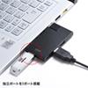 USBハブ(USB3.0・4ポート・ブラック)
