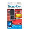 Surface専用USB3.0ハブ(LANアダプタ搭載・バスパワー・ブラック)