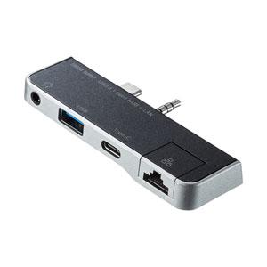 SurfaceGo用USB3.1 Gen1(USB3.0)ハブ
