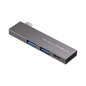 USB Type-C 3ポートスリムハブ