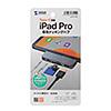 USB Type-C ドッキングステーション iPad Pro専用 PD/60W対応 4K対応 5in1 HDMI Type-C SD/microSDカード イヤホンジャック テレワーク 在宅勤務