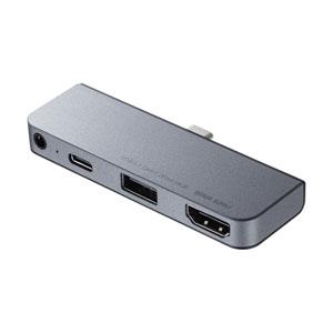 USB Type-C ドッキングステーション iPad Pro専用 PD/60W対応 4K対応 4in1 HDMI Type-C USB3.0 3.5mmイヤホンジャック テレワーク 在宅勤務