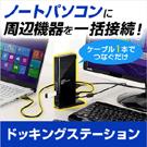 USB-CVDK1