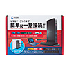 USB3.0 ドッキングステーション スタンドタイプ QWXGA(2048×1152)対応 10in1 HDMI VGA USB3.0×3 USB2.0×2 LAN 音声出力 マイク入力