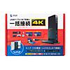 USB3.0 ドッキングステーション 4K対応 10in1 HDMI×2 Type-C USB3.0×2 USB2.0×2 LAN  音声出力 マイク入力 テレワーク リモート 在宅勤務