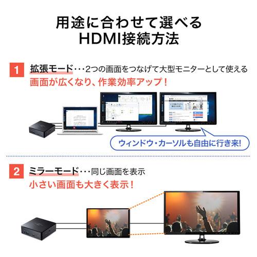 Type-C/USB3.0 ドッキングステーション VESAマウントタイプ PD/85W対応 QWXGA対応 8in1 HDMI×2 USB3.0×3 LAN 音声出力 マイク入力