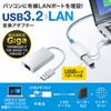 LANアダプタ(USB3.1-LAN変換・USBハブ1ポート・ホワイト)
