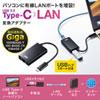 LANアダプタ(USB3.1 TypeC-LAN変換・USBハブ1ポート・ブラック)