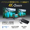 USB3.1-HDMIディスプレイアダプタ(4K対応・ 2出力・LAN-ポート付き)