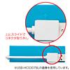 SDカードリーダー付きUSB2.0ハブ(ブラック)