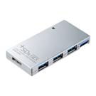 USB-HCS315SV