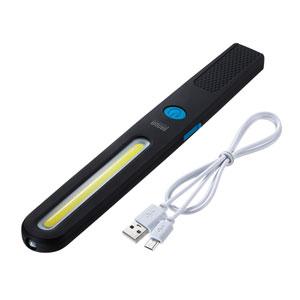 LEDワークライト USB充電式 スティックタイプ