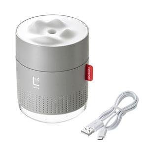 USB加湿器(LEDライト付き) グレー