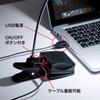 USBクリップ式LEDライト(乾電池・USB電源対応)