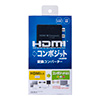 HDMI信号コンポジット変換コンバーター