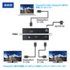 DisplayPort分配器(4K対応・2分配)