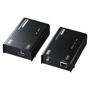 HDMIエクステンダー(セットモデル)