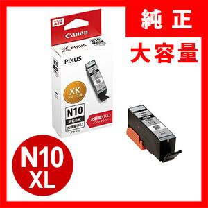 XKI-N10XLPGBK キヤノン インクタンク ブラック(大容量)