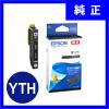 YTH-BK エプソン インクカートリッジ ブラック